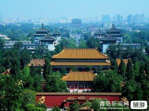 【十一】【奢华纯玩 北京双高五日游】全程无购物、无加点把钱包放在家里去旅行