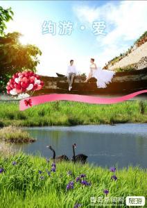 【4月】【秘境泸沽湖】云南、昆明、大理、丽江、泸沽湖3飞8日游