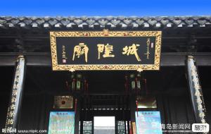【五一】上海城隍庙 南京路、苏州定园 七里山塘 水乡周庄 四日游(纯玩)