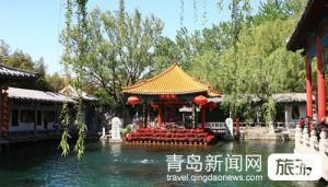 【五一】济南野生动物园、解放阁、黑虎泉、大明湖、芙蓉街超值休闲二日游