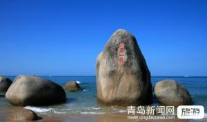 【6月】三亚蓝梦海洋海南南山、西岛、槟榔谷、呀诺达、天涯海角双飞5日游