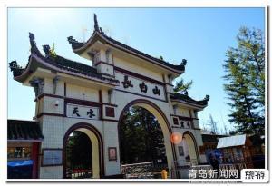【6月】东北大美延边、长白山、防川、朝鲜民俗村双飞四日游