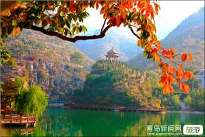 【7月】沂水地下大峡谷  萤光湖 蒙山国家森林公园 纯玩二日游