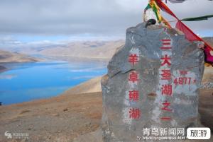 【9月】【山东成团】西藏完美青藏•藏东南环线四飞单卧9天