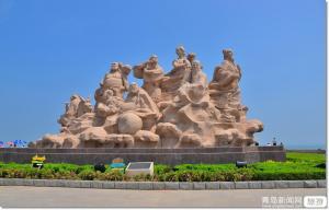 【7月】07:蓬莱八仙渡、烟台、威海定远舰二日游(纯玩无购物)