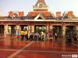 【7月】青岛方特梦幻王国一日游欢迎您!