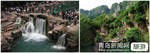【9月】云台山、红石峡、玻璃栈道、郭亮村、南坪双卧五日游