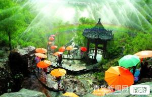 【9月】萤光湖、沂水地下大峡谷、天上王城 纯玩二日游