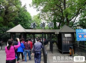 【9月】【魅力重庆】重庆市内、黑山谷、大足石刻双飞五日游推荐!!