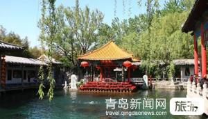 【10月】15:济南、泰山、曲阜四日游(不加不购)