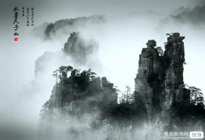 【9月】【山东成团】空包旅行长沙黄龙洞张家界大峡谷玻璃桥凤凰古城西门峡6日游