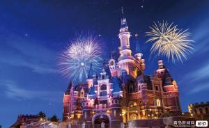 【11月】【梦幻迪士尼】  迪士尼(一次入园)+上海双飞3日半自由行