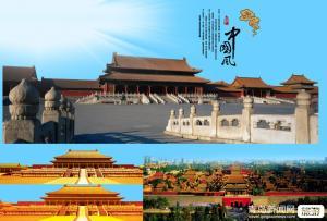 【十一】北京天安门颐和园.升国旗八达岭长城圆明园、宫天坛公园双高/高飞3日游