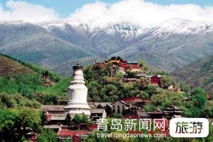 【11月】A3:山西五台山、云冈石窟、平遥古城、乔家大院双卧五/卧飞四日游