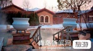 【11月】威海天沐温泉+墩角天鹅湖+海草房二日游