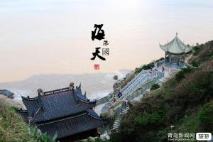 【春节】宁波普陀山祈福 苏州木渎古镇大巴4日(白天发车 纯玩)