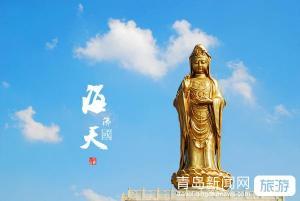【春节】宁波普陀山祈福灵山胜境拈花湾惠山古镇大巴新年祈福4日(白天发车 纯玩)