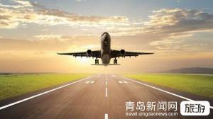 【3月】【遇见香格里拉】—云南、青岛直飞丽江 香格里拉 双飞五日休闲游