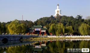 【3月】【北京臻豪】超至尊北京故宫恭王府长城颐和园天坛双高5日游VIP至尊纯玩