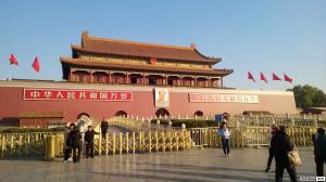 【3月】【最美北京】故宫天安门升旗仪式毛主席纪念堂颐和园水关长城超值大巴4日游