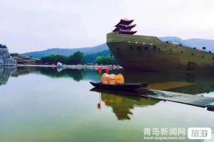 【清明节】济南解放阁、黑虎泉、大明湖、芙蓉街、泰安方特欢乐世界二日游