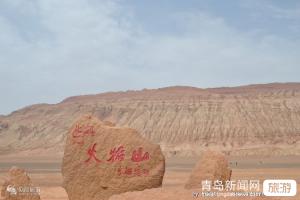 【5月】【王者疆来】新疆乌鲁木齐喀纳斯五彩滩魔鬼城火焰山天山天池吐鲁番双飞8日游