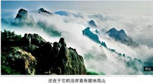 【4月】07:蓬莱八仙渡、烟台、威海定远舰二日游(纯玩无购物)