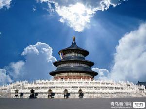 【五一】【青岛成团】北京蓝天之旅故宫长城王府颐和园天坛升国旗仪式飞高/双飞四日游