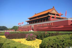 【五一】【青岛成团】向往北京故宫长城恭王府颐和园天坛升旗仪式双高/高飞四日游
