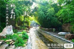 【五一】竹泉村、沂水地下大峡谷、天上王城大巴2日游纯玩
