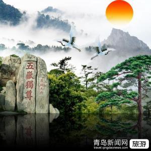 12:泰山、曲阜三日游(不加不购)