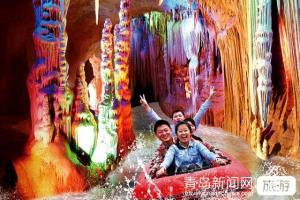 【端午】智圣温泉 地下大峡谷 萤火虫水洞二日游