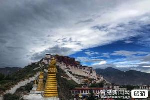 【7月】山东成团魅力青藏西宁青海湖西藏布达拉宫羊卓雍措鲁朗苯日神山双飞双卧10天