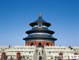 【11月】【北京臻豪】超至尊北京故宫恭王府长城颐和园天坛双高5日游VIP至尊纯玩