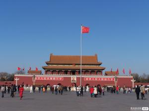 【10月】【漫步京城】一价全含北京故宫恭王府什刹海天坛颐和园双高4日/双高5日游