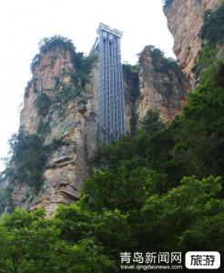 【11月】【三峡包船游丨重庆+长江三峡+恩施大峡谷+武汉黄鹤楼单飞单卧7日游