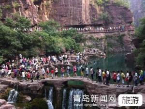 【十一】青岛成团绝美太行大峡谷、桃花谷、太行天路、通天峡大峡谷四日游纯玩