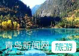 【11月】【九寨秘语】成都、九寨沟、黄龙、熊猫乐园双飞6日游